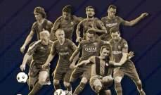 23 مرشحا من برشلونة لفريق الأحلام