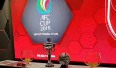 خاص : نظرة على أبرز أحداث دور المجموعات في كأس الإتحاد الأسيوي لكرة القدم