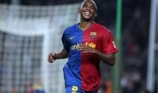 إيتو لا يستطيع تخيل برشلونة بدون ميسي