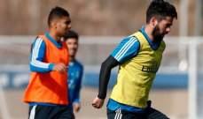 تدريبات ريال مدريد تشهد عودة نجمه المنبوذ