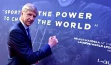 فينغر : كيليان مبابي اصبح لاعباً من الطراز العالمي