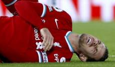 تقارير: انتهاء موسم هندرسون مع ليفربول