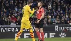 رابطة الدوري الإسباني تدين الهتافات المسيئة ضد بيكيه