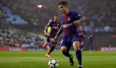كوتينيو : اريد الفوز بأولى ألقابي مع برشلونة