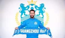 رسميًا: موسى ديمبيلي إلى الدوري الصيني