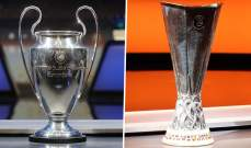 سباق روسي - ألماني على إستضافة نهائي دوري الأبطال 2021