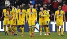 تاونسند يقول كلمته عقب تأهل كريستال بالاس إلى ربع نهائي كأس الاتحاد