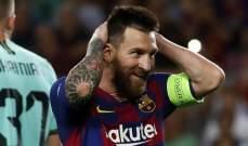 ميسي يغيب عن رحلة برشلونة إلى ميلانو