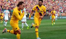 غريزمان يفتتح سجله التهديفي مع برشلونة خلال ودية نابولي