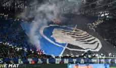 بطولة إيطاليا: تخبط بين الالغاء واستئناف المباريات