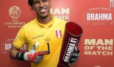 بيدرو غالسي افضل لاعب في مباراة البيرو والاورغواي