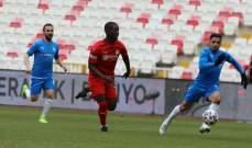 الدوري التركي: تعادل سلبي بين سيفاس سبور وايرزوروم