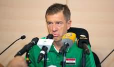 مدرب العراق: جاهزون لمواجهة الارجنتين
