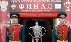 لحظة تحطم كأس روسيا على يد لاعبي زينيت