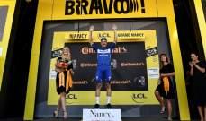 طواف فرنسا 2019: فيفياني بطل المرحلة الرابعة وألافيليب يحتفظ بالقميص الأصفر