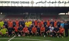 كأس الرئيس فؤاد شهاب في كرة القدم للقدامى