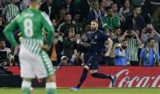 ارقام مميزة لكريم بنزيما في مباراة ريال بيتيس - ريال مدريد