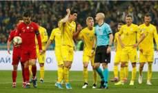 ركلة الجزاء مستحقة للبرتغال امام اوكرانيا