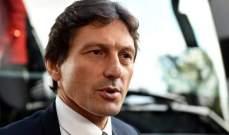 ليوناردو يرد على جونينيو: فليهتم كل شخص بشؤونه