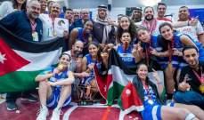 ختام دورة الألعاب للأندية العربية للسيدات