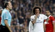 الكشف عن حكم لقاء ريال مدريد واشبيلية