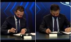 بيانيتش يوقع على عقود انضمامه لـ برشلونة رسمياً