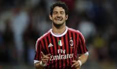 باتو قد يعود إلى الدوري الايطالي