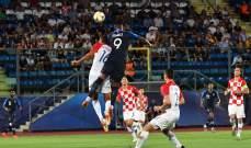 بطولة اوروبا تحت 21 عام : فرنسا تتخطى كرواتيا بصعوبة