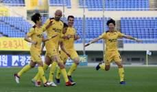 الدوري الكوري الجنوبي: غوانجو الى المركز الخامس