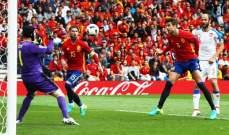 يورو 2016: تكتلات تشيكيا الدفاعية احبطت اسبانيا حتى اتت رأسية بيكيه