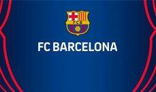 برشلونة يربط مدافعه بعقد حتى 2024 و500 مليون كشرط جزائي
