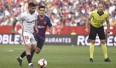 بانيغا : تقاسمنا الاشواط مع برشلونة لكنهم انتصروا