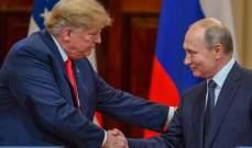 هدية خاصة من الرئيس الروسي بوتين لنظيره الاميركي ترامب