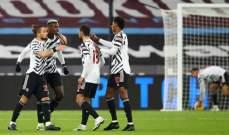 الدوري الإنكليزي: مانشستر يونايتد يقلب الطاولة على وست هام ويتخطاه بثلاثية