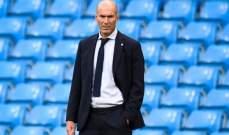 ريال مدريد يفقد عنصر هام قبل مواجهة بيتيس