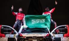 الراجحي يتوج بطلاً لرالي دبي الصحراوي