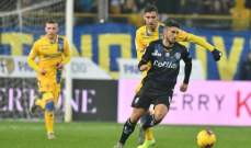كأس ايطاليا: بارما الى الدور المقبل بصعوبة