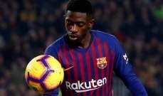 برشلونة محبط من كثرة اصابات ديمبيلي ويقرر التخلص منه