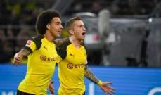 اهداف مباراة بايرن ميونيخ وبوروسيا دورتموند الخمسة