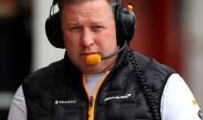 مكلارين تهدد بمغادرة الفورمولا 1