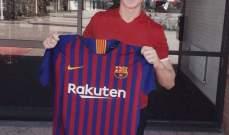 ماذا قال دي يونغ بعد الانضمام الى برشلونة ؟