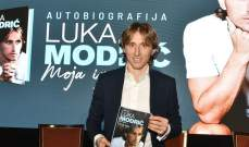 مودريتش يكشف عن العديد من الاحداث في كتابه