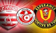 رسميا : تاجيل مباراة السوبر التونسي الى موعد لاحق