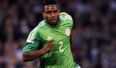 يوبو يشيد بتواجد اللاعبين الشباب في قائمة نيجيريا