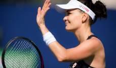 رادفانسكا تعلن اعتزالها رسمياً لكرة المضرب