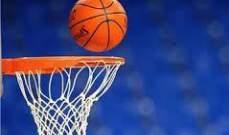 سبورتينغ يلاقي الرياضي في ربع نهائي البطولة العربية لاندية السلة