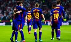 برشلونة بطل كأس ملك اسبانيا للمرة الرابعة المتتالية بعد اكتساح اشبيلية