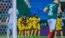 الدوري السعودي: ثلاثية التعاون تحرم الاتفاق من المركز الرابع