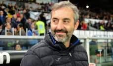 ميلان يتفاوض مع ريال مدريد لضم عدد من اللاعبين