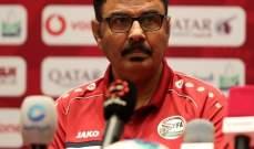 النعاش: ندرك صعوبة مباراة قطر